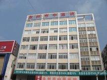 湖南省永州市中医院与康奈尔