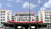 热烈祝贺河南洛阳市中心医院