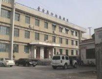 新疆昌吉州奇台县妇幼保健院