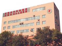 热烈祝贺云南省妇幼保健院与