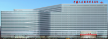 热烈祝贺北京市301医院引进康