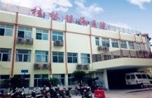 热烈祝贺广西桂林银海医院采